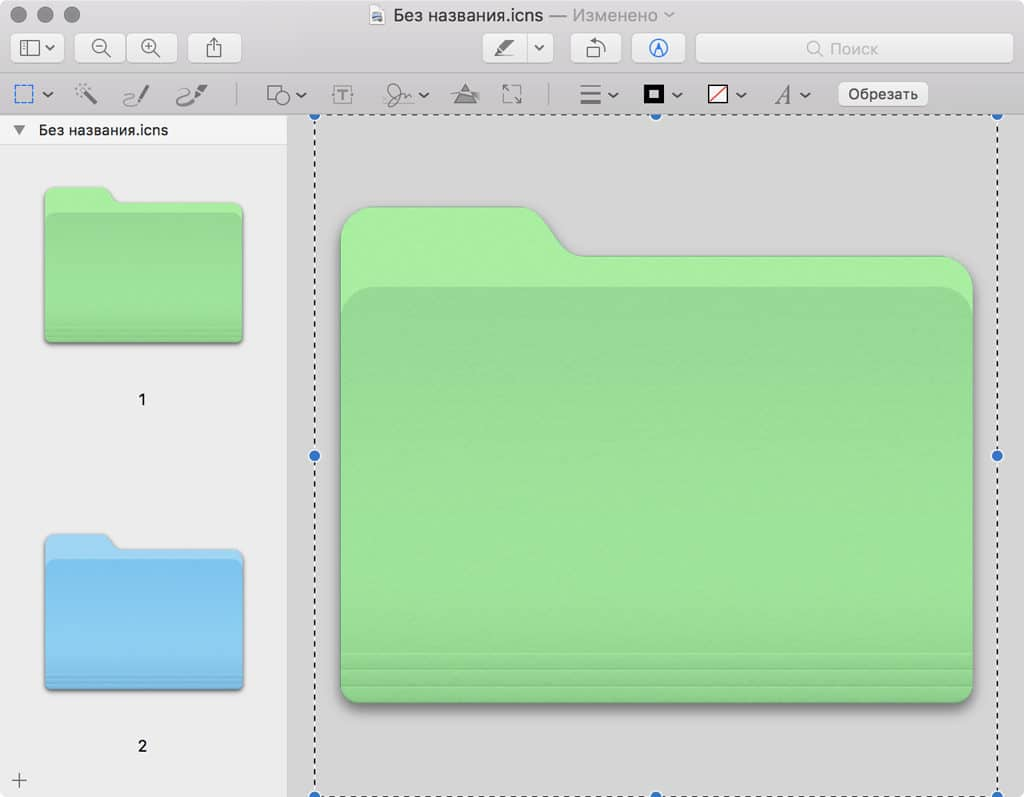 Замена иконок приложений в Mac OS