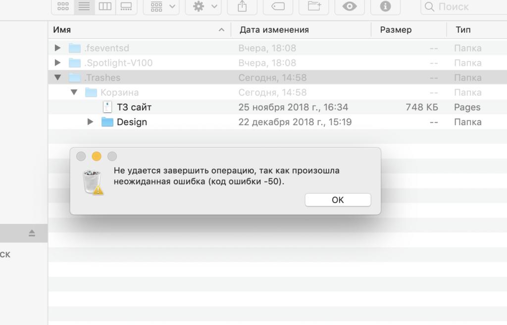 не удаляются файлы с флешки