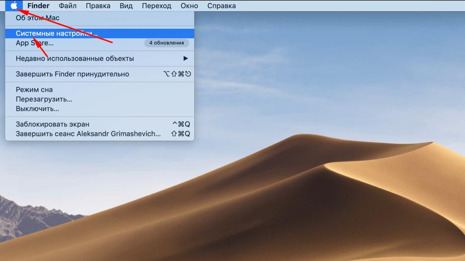 Сочетание клавиш в Mac OS