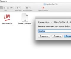 Как создать текстовый документ в Mac OS